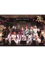 舞台「KING OF PRISM-Rose Party on STAGE 2019-」 (ブルーレイディスク)