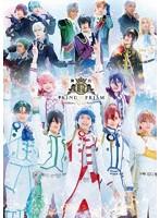 舞台KING OF PRISM-Shiny Rose Stars- (ブルーレイディスク)