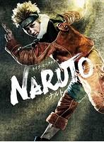 ライブ・スペクタクル NARUTO-ナルト-(初回仕様限定版)