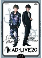 「AD-LIVE 2020」第1巻(森久保祥太郎×八代拓) (ブルーレイディスク)