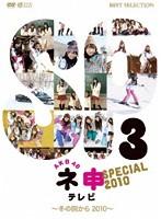 小森美果出演:AKB48