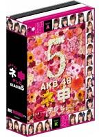 大家志津香出演:AKB48