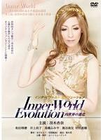 井上尚子出演:Inner