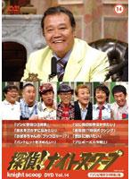 岡部まり出演:探偵!ナイトスクープDVD