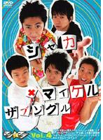 マジ☆ワラvol.4【海江田純子出演のドラマ・DVD】