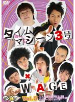 マジ☆ワラvol.5【海江田純子出演のドラマ・DVD】