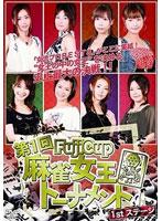 折原みか出演:Fuji