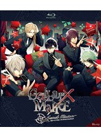 【Blu-ray】Collar×Malice -Secret Mission-[MEXV-0016][Blu-ray/ブルーレイ]