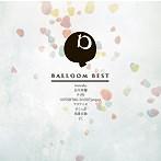 BALLOOM BEST(アルバム)