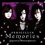 PENICILLIN/Memories~Japanese Masterpieces~(アルバム)