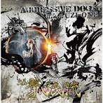 AGGRESSIVE DOGS a.k.a UZI-ONE/奥義 撃心氏流(アルバム)