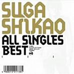 スガシカオ/ALL SINGLES BEST(アルバム)