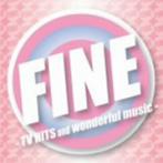 ファイン-TV HITS and wonderful music-(アルバム)