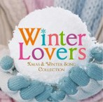 Winter Lovers-X'mas & Winter Song Collection-(アルバム)