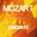 モーツァルト・リラクゼーションCONCERTO(アルバム)
