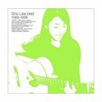 小野リサ/小野リサ ベスト 1989-1996(アルバム)