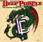 ディープ・パープル/紫の聖戦(アルバム)