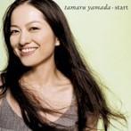 山田タマル/start(アルバム)