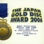 THE JAPAN GOLD DISC AWARD 2006(アルバム)