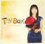 岡村孝子/TOY BOX~ソロデビュー20周年記念 テレビ主題歌&CMソング集~(アルバム)