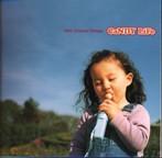 New Cinema 蜥蜴/CaNDY LiFe(シングル)