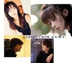 GARNET CROW/忘れ咲き(シングル)