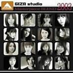 GIZA studio マスターピース ブレンド 2003(アルバム)