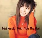 倉木麻衣/Wish You The Best(アルバム)