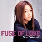倉木麻衣/FUSE OF LOVE(アルバム)