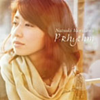 森川七月/P-Rhythm(アルバム)