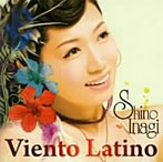 伊奈木紫乃/Viento Latino(アルバム)