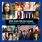 GIZA studio 10th Anniversary Masterpiece BLEND~FUN Side~