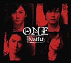 Naifu/ONE(アルバム)