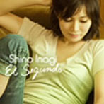 伊奈木紫乃/El Segundo(アルバム)