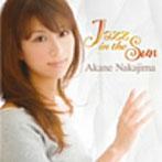 中島紅音/Jazz in the sun(アルバム)