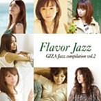 Flavor Jazz~GIZA Jazz compilation vol.2~(アルバム)