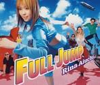 愛内里菜/FULL JUMP(シングル)