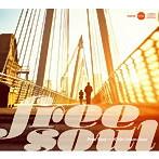 フリー・ソウル~2010s・アーバン・ジャズ(アルバム)