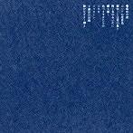 tonco/綴り描く(アルバム)