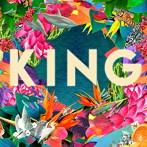 キング/ウィー・アー・キング(アルバム)