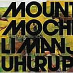 マウンテン・モカ・キリマンジャロ/UHURU PEAK(アルバム)