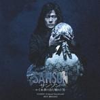 舞台「サンソン-ルイ16世の首を刎ねた男-」オリジナル・サウンドトラック(アルバム)
