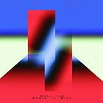 Ykiki Beat/When the World is Wide(アルバム)