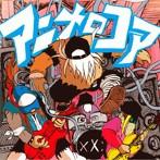 MOSH DIVE CREW/アニメロコア(アルバム)
