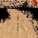 つばき/夢見る街まで(アルバム)