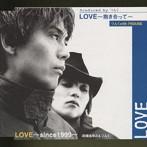 つんく with 7HOUSE/LOVE~抱き合って(シングル)