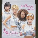 太陽とシスコムーン/Magic of Love(シングル)