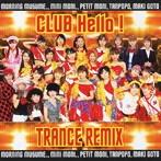 モーニング娘。/プッチモニ/タンポポ/ミニモニ。/後藤真希/CLUB Hello!TRANCE REMIX(アルバム)