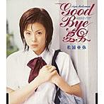 松浦亜弥/GOOD BYE 夏男(シングル)