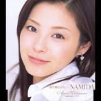 松浦亜弥/NAMIDA(シングル)